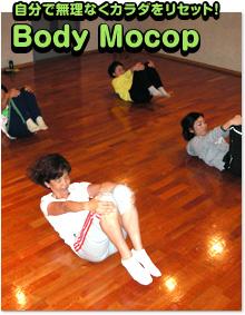 Body Mocop