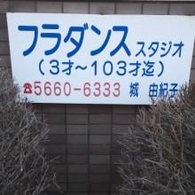 140316_1714~01.jpg