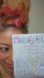 Moccoly通信vol.5