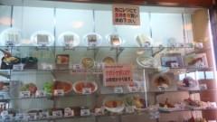 中華飯への想い