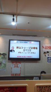 ショージファミリー 前編