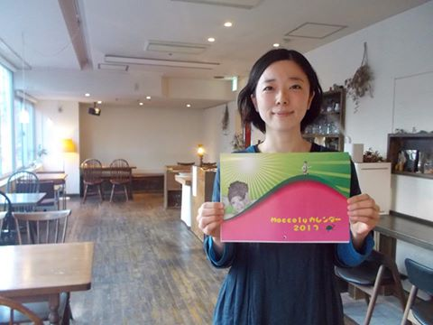 札幌キノカフェとMoccolyカレンダー