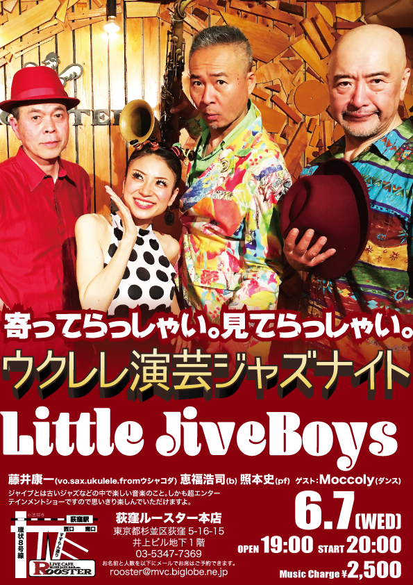 Little Jive Boys & Moccoly in 荻窪