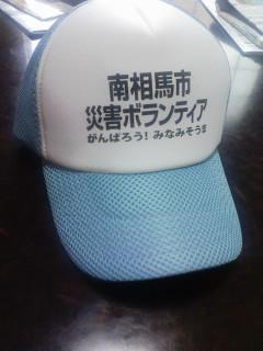110601_1114?01.jpg