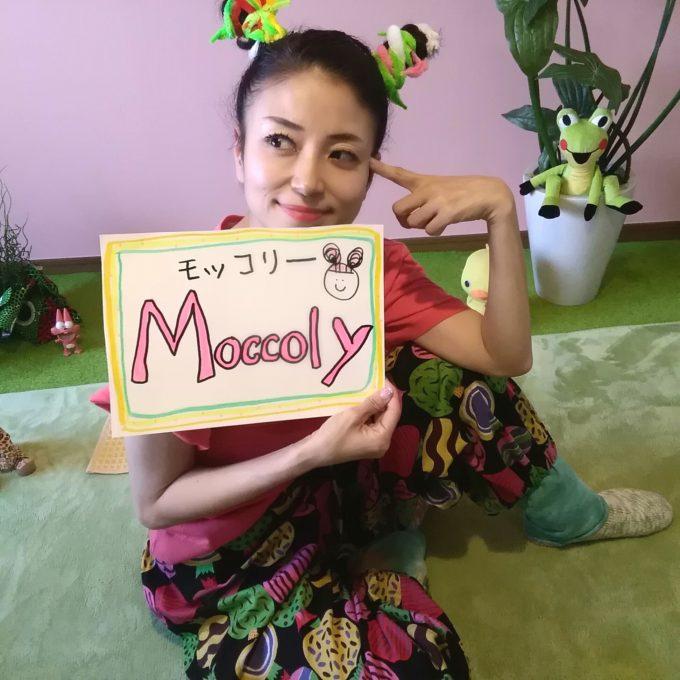Moccolyとカラダを伸ばそう☆第4弾